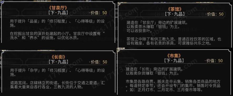 选项1-4.jpg