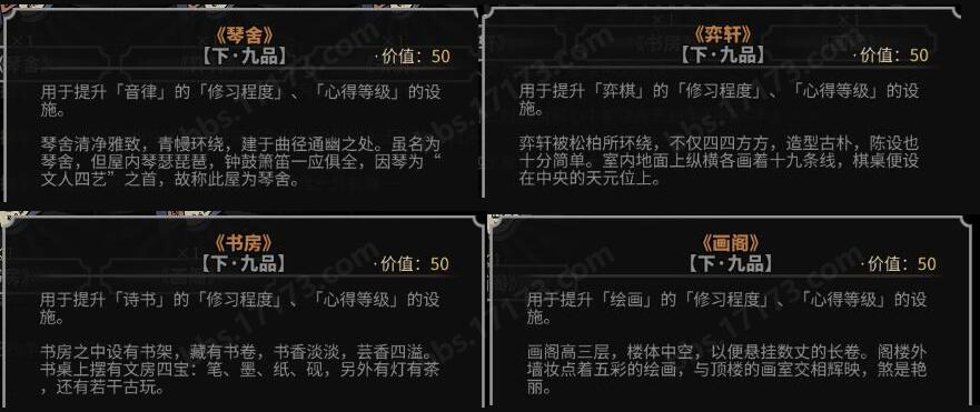 选项2-1.jpg