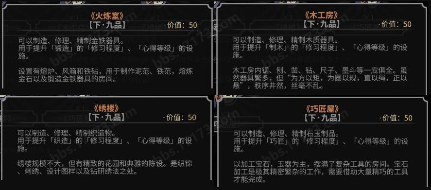 选项2-2.jpg