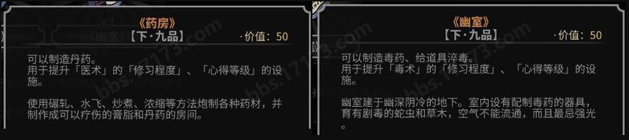 选项2-3.jpg