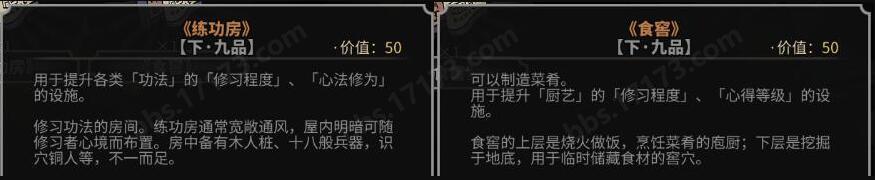 选项3-1.jpg