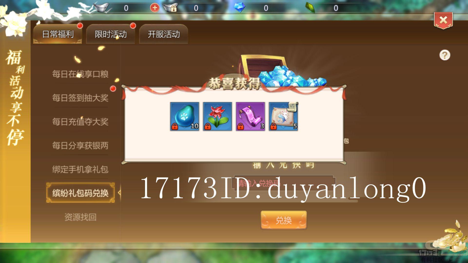 Screenshot_20181010-094735.jpg