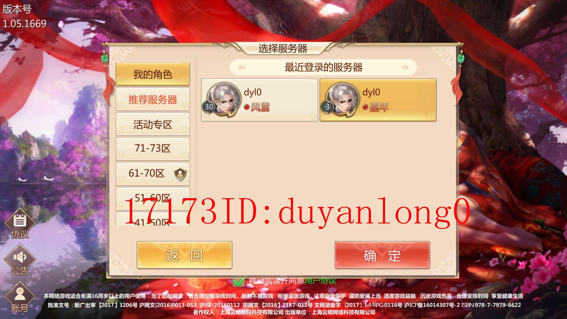 Screenshot_20181010-095016.jpg