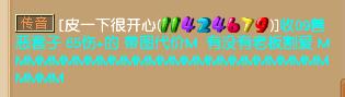 A({6Y%KQW6FM[Y)}%1%PPGA.png