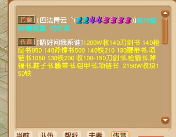 [(VM](_0D$B87DU(R]3MFKX.png
