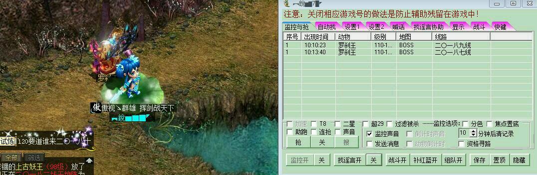 8ceae3dde71190ef6339fdacc31b9d16fffa60e5.jpg