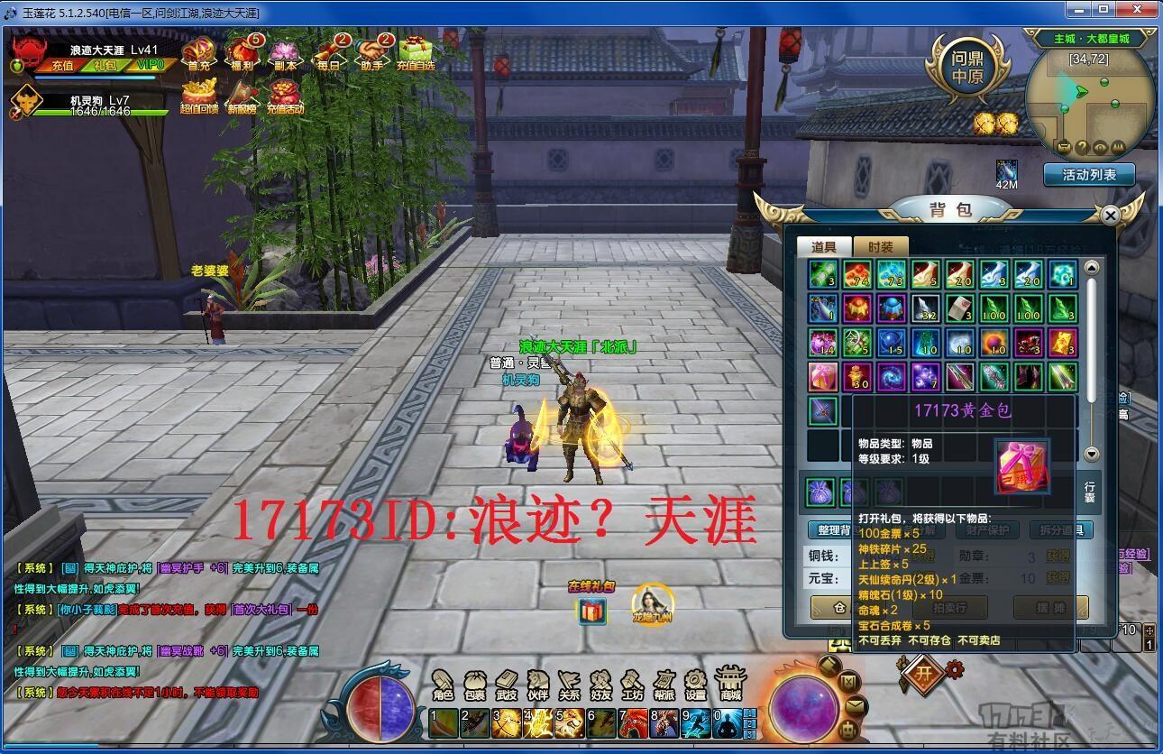 17173玉莲花.jpg