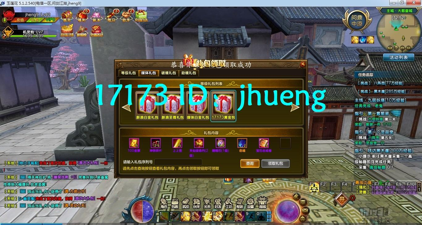ylh2-wjjhlblq-17173.jpg