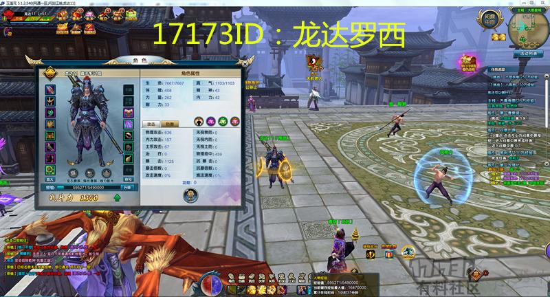 HJQWRP)FG396CNVD%T7~RCQ_副本.png
