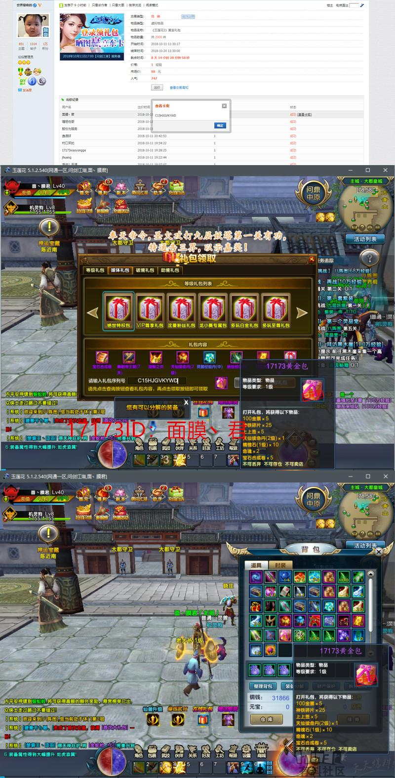 QQ图片20181011210108_副本.jpg