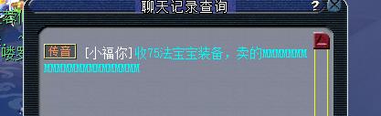 %_}7KG[H2C(8KVS)9G5MT0D.png