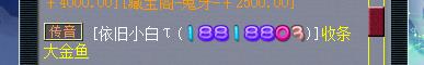 }}2_MM`35}%SJMYL(R240_U.png