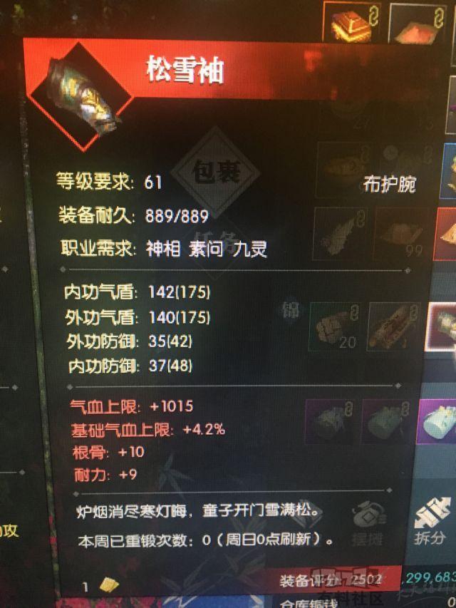 gzQ5-610rXeZ41T3cSqo-zk.jpg.medium.jpg