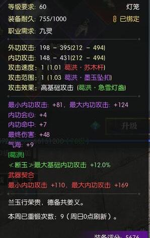 gzQ5-1n47ZdT1kS8a-d3.jpg.medium.jpg
