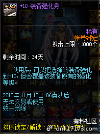 QQ截图20181012162437.png