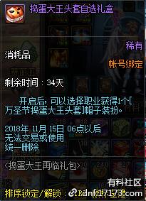 QQ截图20181012162707.png