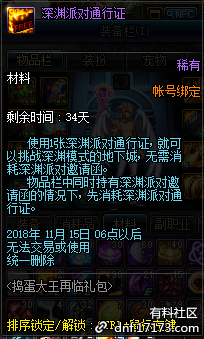 QQ截图20181012162840.png