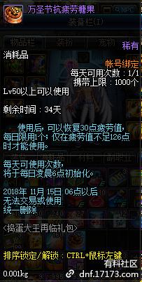 QQ截图20181012162854.png