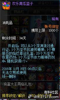 QQ截图20181012162743.png
