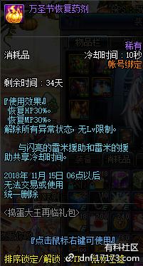 QQ截图20181012162912.png