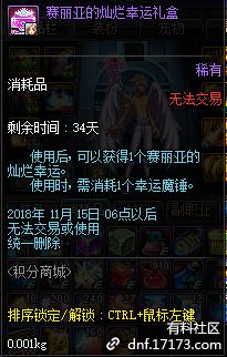 QQ截图20181012162906.png
