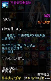 QQ截图20181014101601.png
