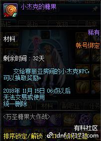 QQ截图20181014101613.png