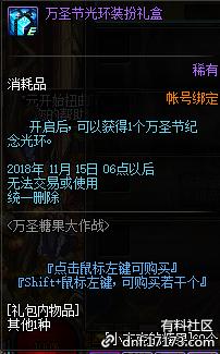 QQ截图20181014101645.png