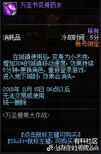 QQ截图20181014101639.png