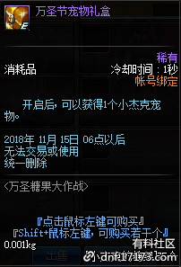 QQ截图20181014101651.png