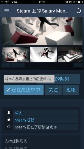 Screenshot_2018-10-17-12-38-17-78.png
