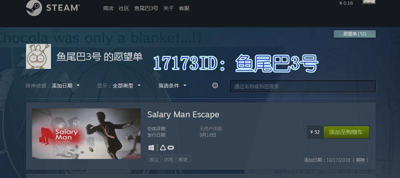 Steam 游戏免费送_副本.jpg