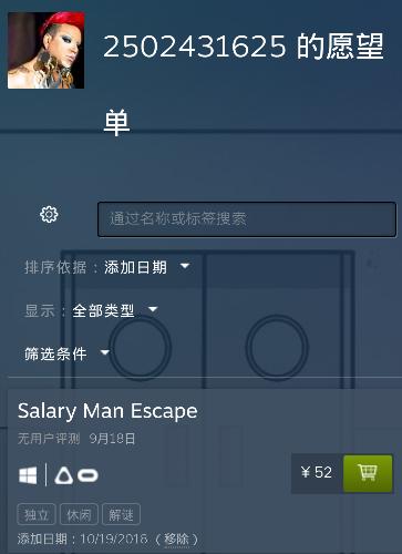Screenshot_2018_1019_161659.png