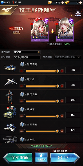 Screenshot_2018-10-20-13-38-15-843_com.tencent.tm.png