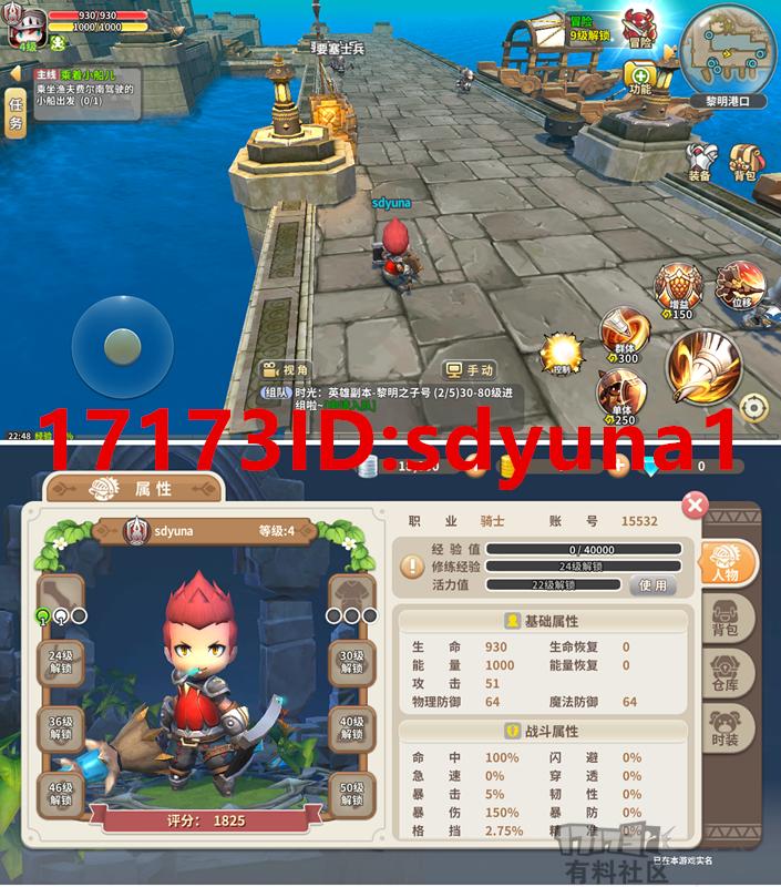 Screenshot_2018-10-23-22-48-49_副本.png