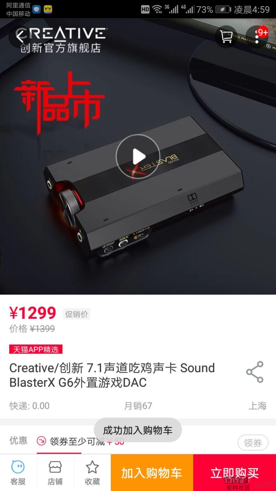 QQ图片20181024020707.jpg