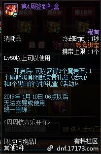 QQ截图20181024152650.png