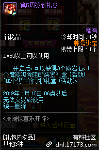 QQ截图20181024152704.png