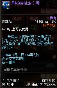 QQ截图20181024152835.png