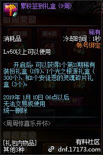 QQ截图20181024152848.png