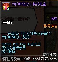 QQ截图20181024153319.png
