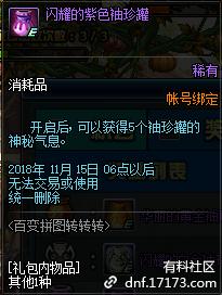 QQ截图20181024153444.png