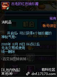 QQ截图20181024153451.png