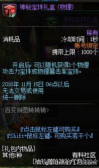 QQ截图20181024153727.png