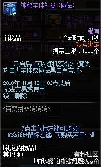 QQ截图20181024153734.png