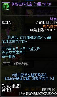 QQ截图20181024153743.png