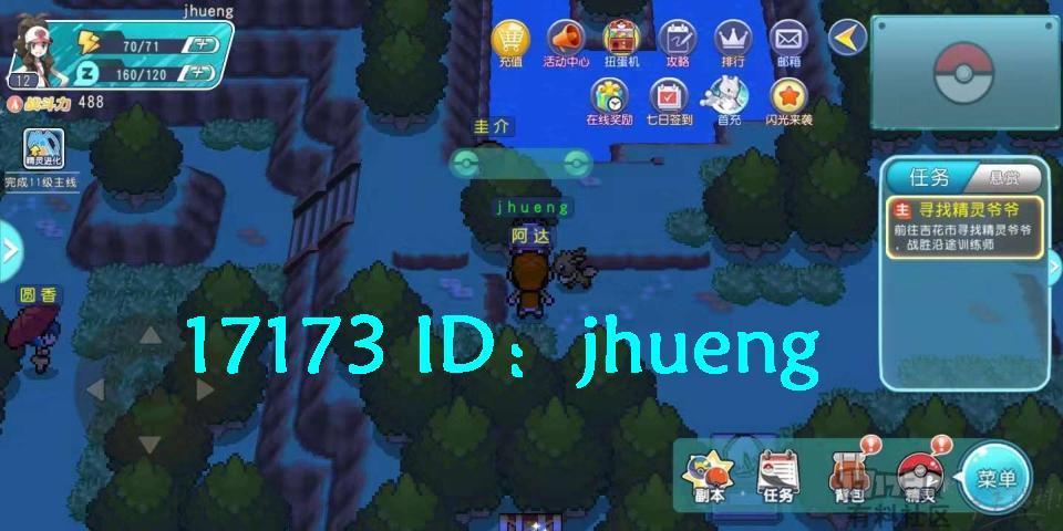 mcdzz20181026100154-17173.JPG