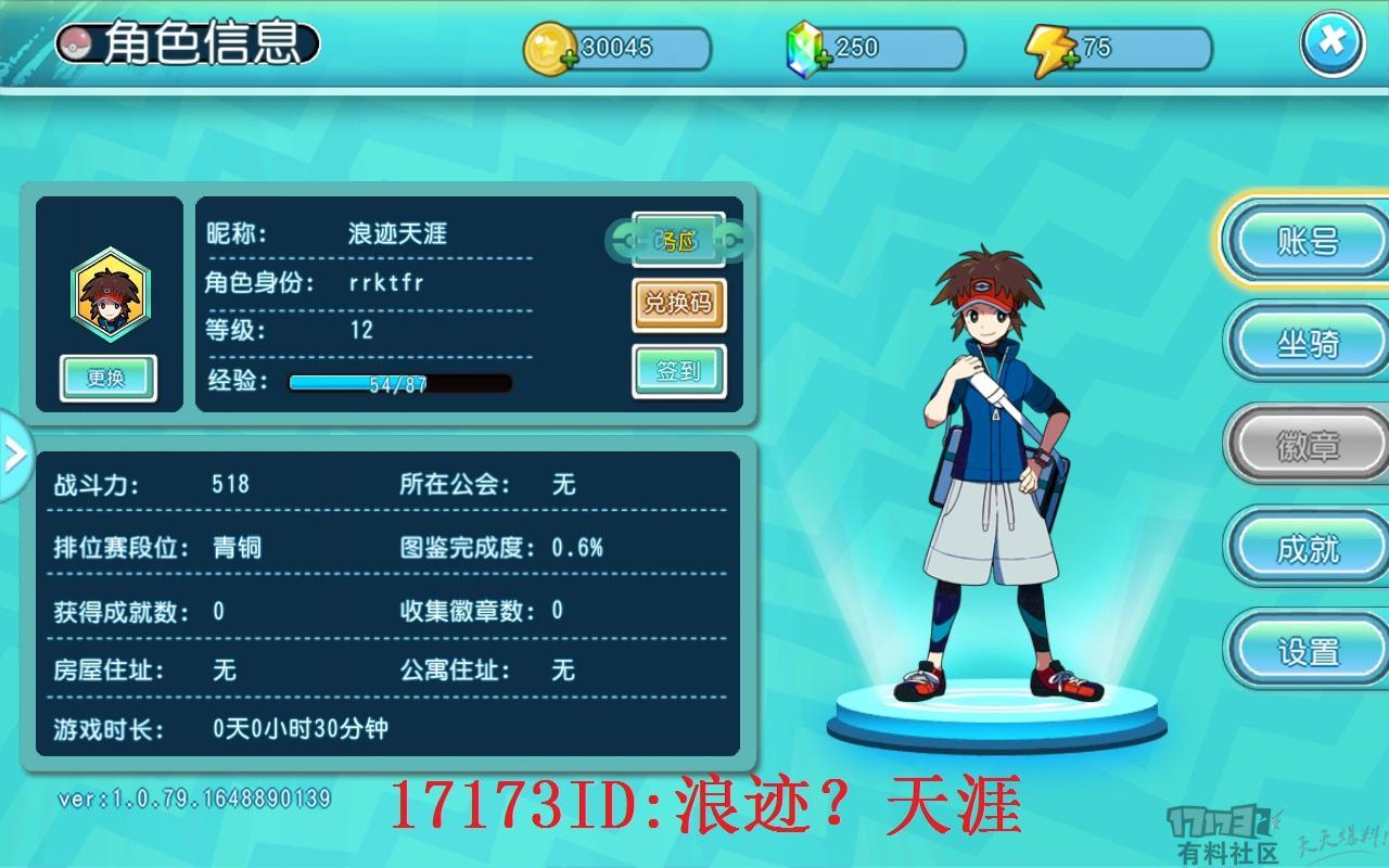 17173萌宠大作战2.jpg
