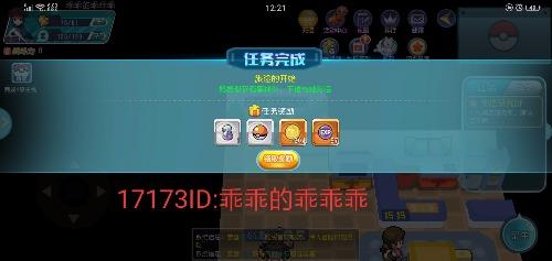 IMG_20181026_122149.jpg