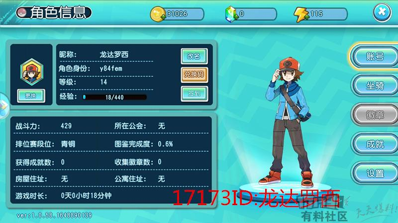 61681F30F3A478BC35B6D508D962D02D_副本.jpg